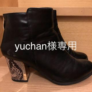 【大幅値下げ!】チャンキーヒール パイソン柄 ショートブーツ Mサイズ(ブーツ)