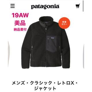 patagonia - パタゴニア レトロX BOB 19AW