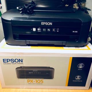 エプソン(EPSON)のEPSON PX-105 プリンター ほぼ新品(その他)