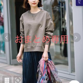 JOURNAL STANDARD - tantan★今季購入★ Munich定価13200円スウェット★