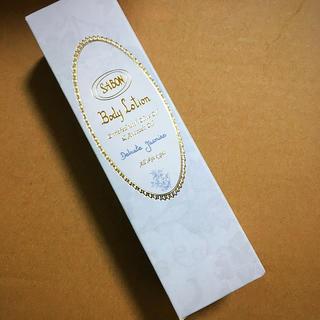 サボン(SABON)の【★1200円★】サボン ボディクリーム 50ml(ボディクリーム)