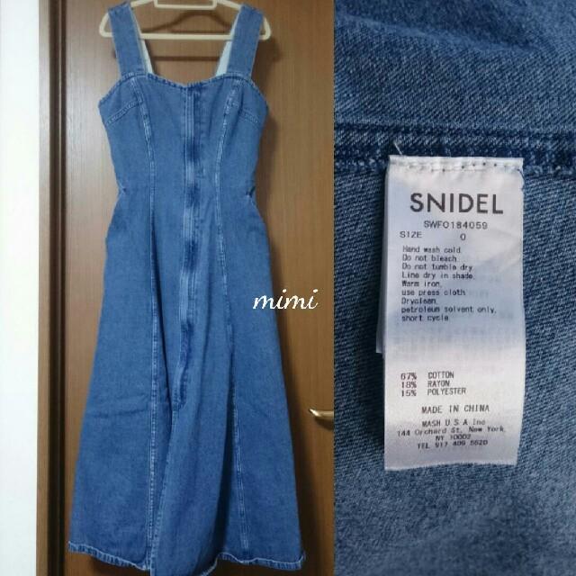 snidel(スナイデル)のsnidel ♡デザイン コルセット ワンピース レディースのワンピース(ロングワンピース/マキシワンピース)の商品写真