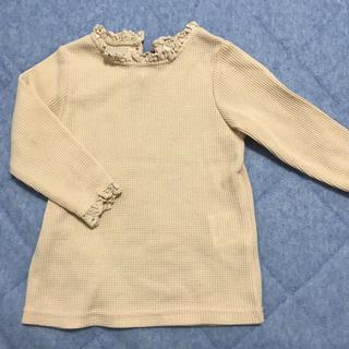 フタフタ(futafuta)のテータテート トップス90(Tシャツ/カットソー)
