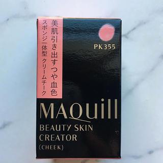 MAQuillAGE - 【新品♪】マキアージュ ビューティスキンクリエーター