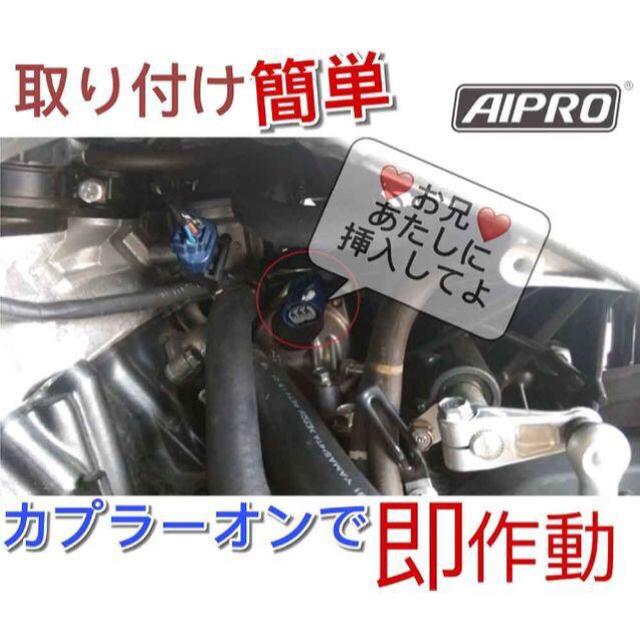 アイプロ製★スピードヒーラー APSH2 CBR1000RR Z125 PRO 自動車/バイクのバイク(パーツ)の商品写真