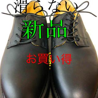 ジーティーホーキンス(G.T. HAWKINS)の紳士靴  『雨雪対応』(ドレス/ビジネス)