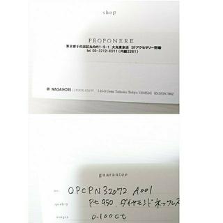 Vendome Aoyama - Pt950 ダイヤモンドネックレス ラウンドブリリアント 0.1ct