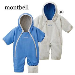 モンベル(mont bell)のmont-bell ベビー ジャンプスーツ  50〜70(ジャケット/コート)