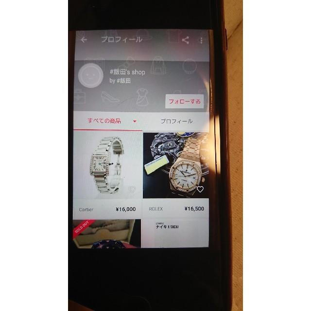 ノーチラス アクア ノート 、 ROLEX - 偽物販売  #飯田'sショップ  詐欺師コイツから買うな!の通販 by 釣り吉サンタ's shop