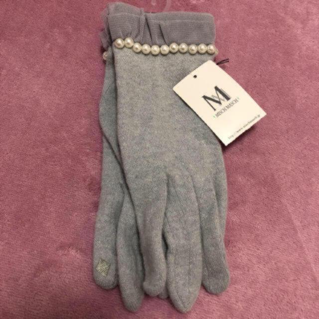 MISCH MASCH(ミッシュマッシュ)のマッシュマッシュ 手袋 レディースのファッション小物(手袋)の商品写真