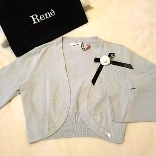 René - ルネ❇️Rene❇️美品 ふんわりお袖のボレロ ブルーべべ36