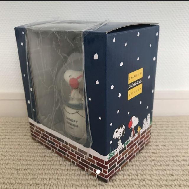 SNOOPY(スヌーピー)のスヌーピーミュージアム スノードーム 冬(ウィンター)バージョン エンタメ/ホビーのおもちゃ/ぬいぐるみ(キャラクターグッズ)の商品写真