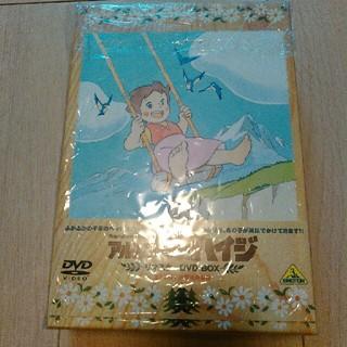 アルプスの少女ハイジ リマスターDVD-BOX DVD