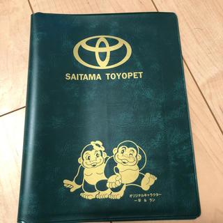 トヨタ(トヨタ)のトヨペット店 車検証ケース(カタログ/マニュアル)