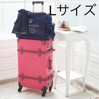 メゾンドフルール(Maison de FLEUR)の新品未使用 メゾンドフルール トラベルキャリーオントートバッグ 旅行用バッグ L(ボストンバッグ)