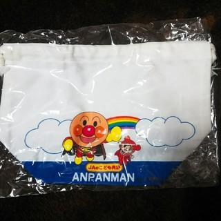 アンパンマン - 新品未使用アンパンマンお弁当袋