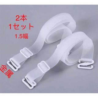 ブラストラップ シリコン 半透明2本組 1.5cm 幅(その他)
