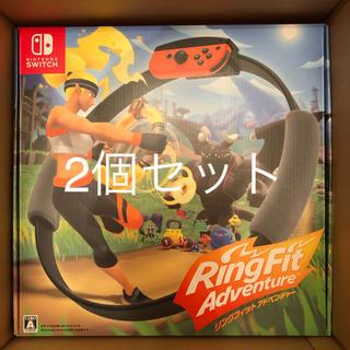 ニンテンドースイッチ(Nintendo Switch)の【2個セット】【新品未開封】【送料込】リングフィットアドベンチャー(家庭用ゲーム機本体)