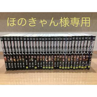 進撃の巨人 1〜29巻