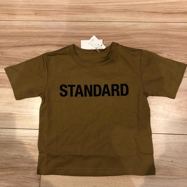 THE NORTH FACE(ザノースフェイス)のノースフェイス スタンダード Tシャツ ブリティッシュカーキ キッズ キッズ/ベビー/マタニティのキッズ服男の子用(90cm~)(Tシャツ/カットソー)の商品写真