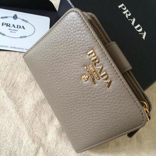 PRADA - PRADA お財布♡人気のARGILLAグレー♡使いやすいです^ ^