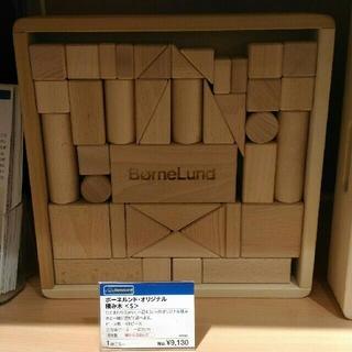 ボーネルンド(BorneLund)の新品ボーネルンド積み木(積み木/ブロック)