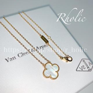 Van Cleef & Arpels - 高品質 アルハンブラ クローバー ネックレス✨白蝶貝 マザーオブパール✨