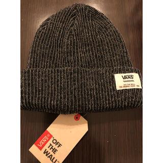 ヴァンズ(VANS)の××××さん専用 vans バンズ ニット帽(ニット帽/ビーニー)