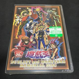 遊戯王 - 遊戯王 メモリアルディスク DVD 初回限定盤
