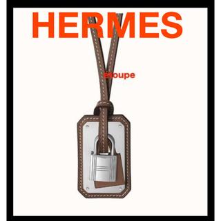 Hermes - みさと様専用