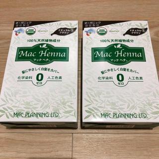 マックヘナ ナチュラルブラウン 2箱(白髪染め)