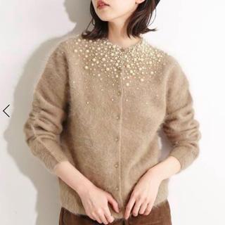 IENA - IENA LA BOUCLE♡パールビーズ刺繍カーディガン