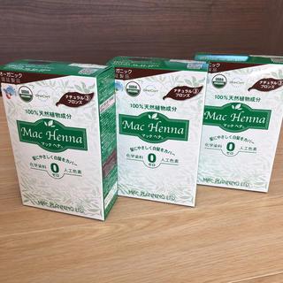 マックヘナ ナチュラルブロンズ 3箱(白髪染め)