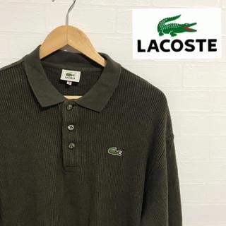 ラコステ(LACOSTE)の【LACOSTE】ワンポイントロゴ ニットポロシャツ(ニット/セーター)