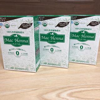 マックヘナ ナチュラルブラウン 3箱(白髪染め)