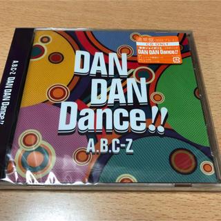 A.B.C.-Z - DAN DAN Dance!! / A.B.C-Z (通常盤)