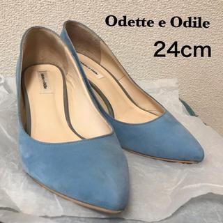 オデットエオディール(Odette e Odile)のOdette e Odile スエード ポインテッドトゥ パンプス 24cm (ハイヒール/パンプス)