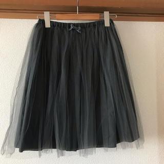 aquagirl - アクアガール ひざ上丈チュールスカート 36