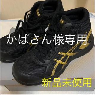 アシックス(asics)のアシックス 安全靴 ウィンジョブ 1月3日までお取り置き商品(その他)