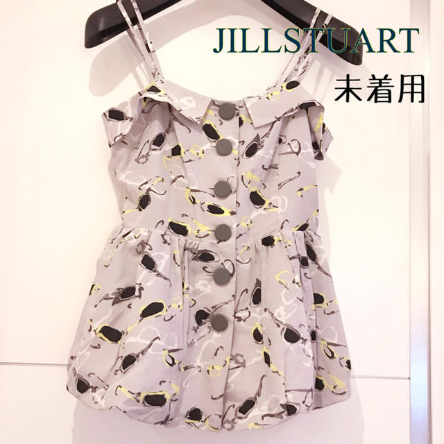 snidel(スナイデル)のJILLSTUART ジルスチュアート 未着用 サングラス ブラウス レディースのトップス(シャツ/ブラウス(半袖/袖なし))の商品写真