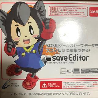 ニンテンドー3DS - Save Editor cyber セーブエディター3DS用
