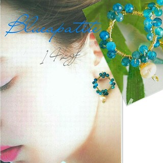 AHKAH - 新品14kgf★ブルーアパタイトパール スタッド  ピアス  美しいお花の様