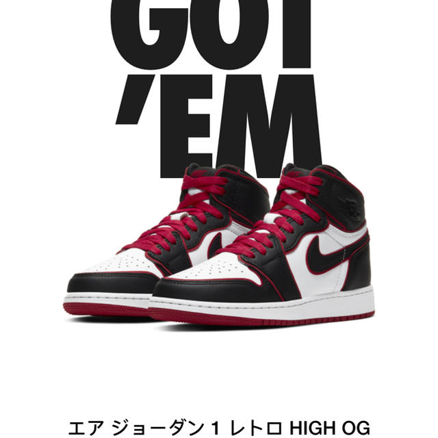 NIKE(ナイキ)のAir Jordan 1 high OG レディースの靴/シューズ(スニーカー)の商品写真