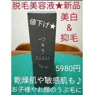 Truly つるり  スムーズスキンエッセンス【新品】100ml(化粧水 / ローション)