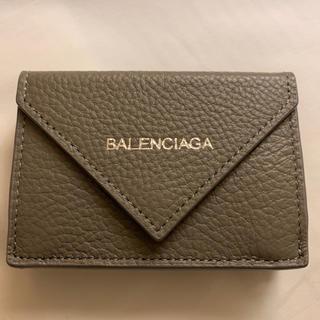 Balenciaga - バレンシアガ 財布(グレー)