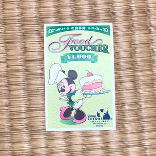 ディズニー(Disney)の【KTY様専用】ディズニーミールクーポン 1000円分(レストラン/食事券)