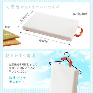 リッチェル(Richell)の【BABY】日本製シャワーマット 沐浴用ベビーバスマット(その他)