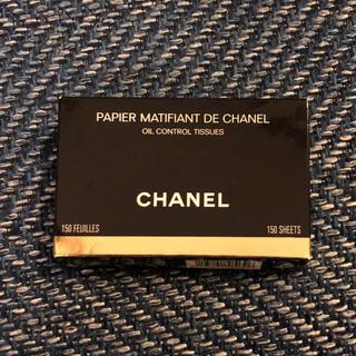 CHANEL - シャネル オイルコントロール ティッシュ 150枚