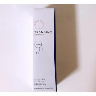 トランシーノ(TRANSINO)のトランシーノ薬用クリアウォッシュ(洗顔料)