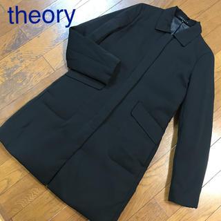 セオリー(theory)の美品♡theory セオリー♡ダウンコート ロングコート ステンカラーコート 黒(ダウンコート)